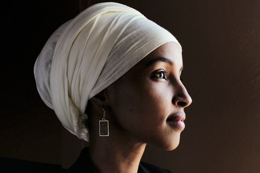 Groundbreaking Muslim Legislator Featured On the Cover of ...