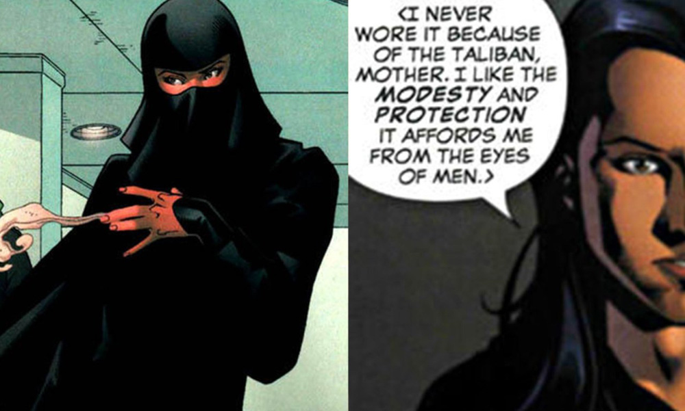 Sooraya Qadir by Day, Dust by Night: Have You Heard of ... X Men Girl Power Form