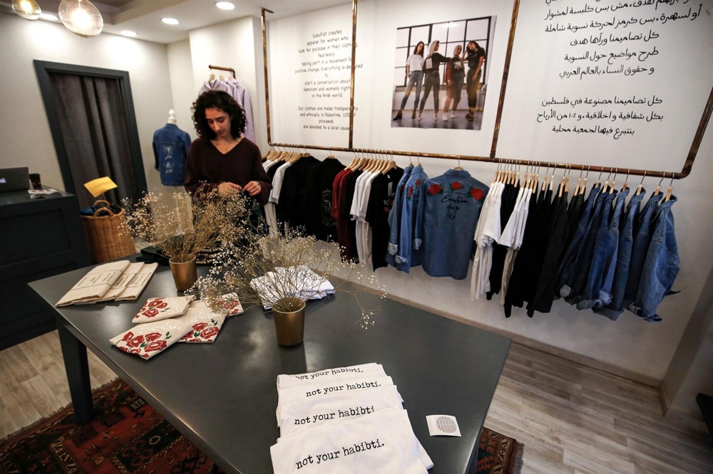 Palestinian Designer Yasmeen Mjalli Is On A Mission To Empower Women Through Fashion About Her