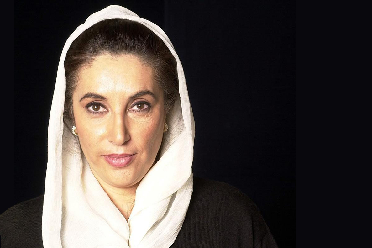 Apologise, benazir bhutto male domination of women remarkable, the