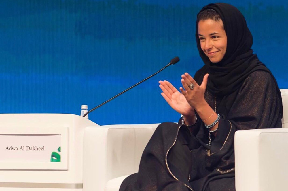 7 Saudi Women We Should Be Paying Attention To | About Her