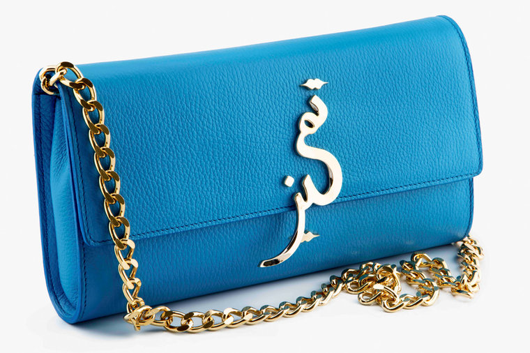33ab6cbad9c96 23 Gifts to Go On The Top of Every Woman s Eid-Al-Adha Wishlist ...